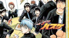 เล่ม 1 ของ Kuroko no Basket และ Assassination Classroom ตีพิมพ์ทะลุ ล้านเล่มแล้ว!