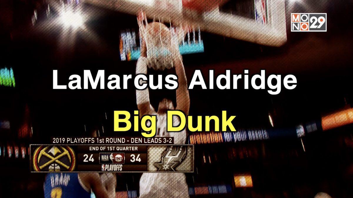 LaMarcus Aldridge Big Dunk