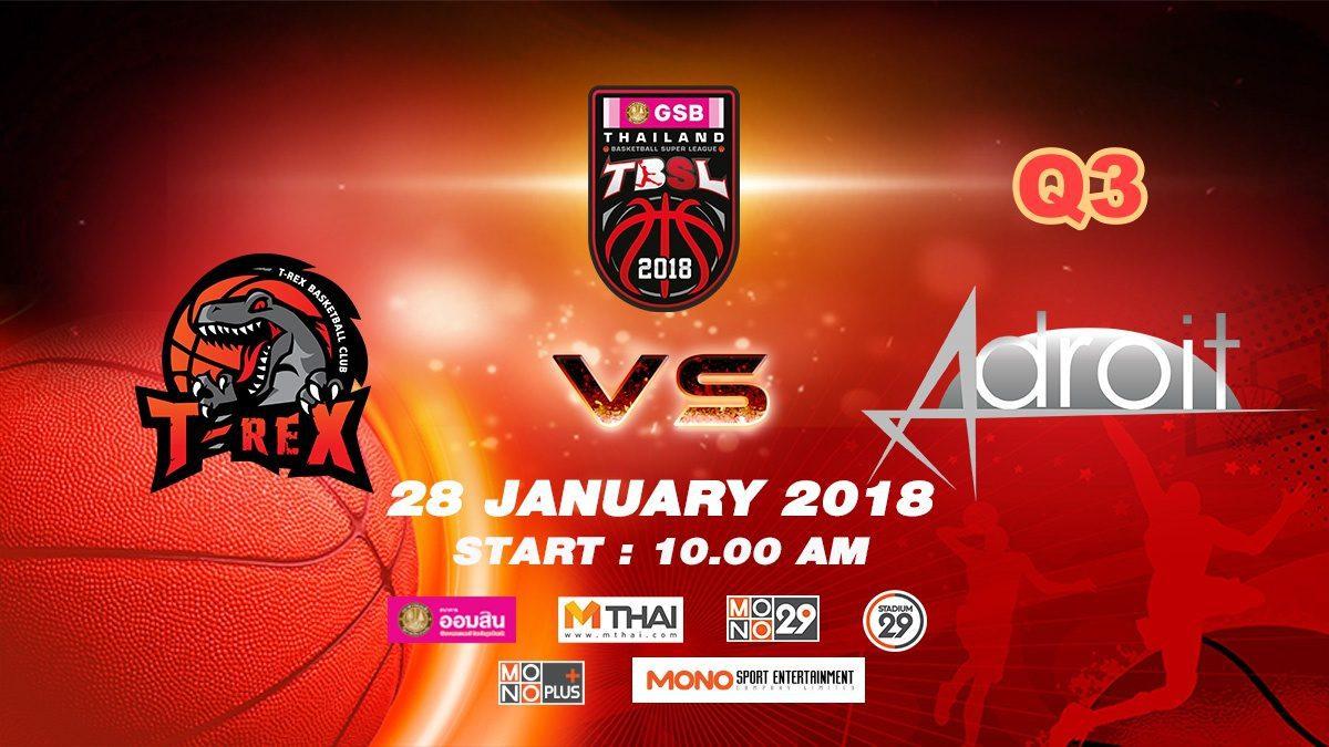 Q3 T-Rex (THA) VS Adroit (SIN)  : GSB TBSL 2018 ( 28 Jan 2018)