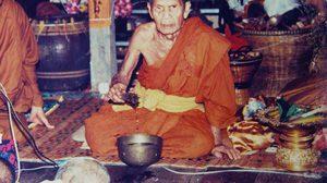 คาถาบูชาหลวงปู่หมุน ฐิตสีโล
