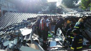 บ้านเช่าทรุดตัวพังถล่มทับคน มีผู้บาดเจ็บ 4 ราย