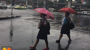 อุตุฯ เผยไทยมีฝนลดลง เหนือ-อีสานตกหนักบางแห่ง กทม.มีฝนร้อยละ 40
