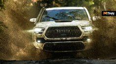 2020 Toyota Tacoma โฉมใหม่ หน้าตาเปลี่ยนไม่มาก แต่เทคโนโลยีจัดเต็ม