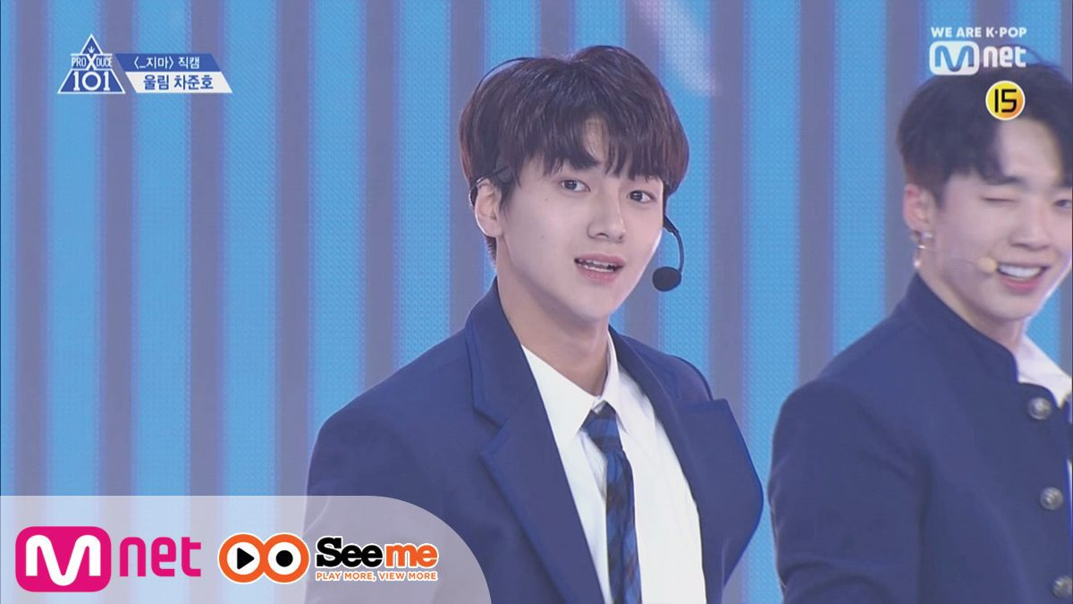 PRODUCE X 101 [Fancam] 'ชา จุนโฮ' CHA JUN HO | จากค่าย Woollim ′_지마(X1-MA)′
