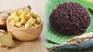 5 อาหาร กินแล้วดี ช่วยบรรเทาอาการ ข้อเสื่อม และ ข้ออักเสบรูมาตอยด์