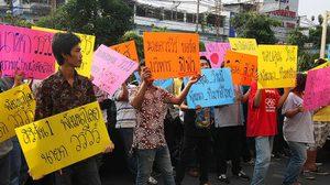 จับตาการเลือกตั้ง นายกสมาคมฟุตบอลไทย