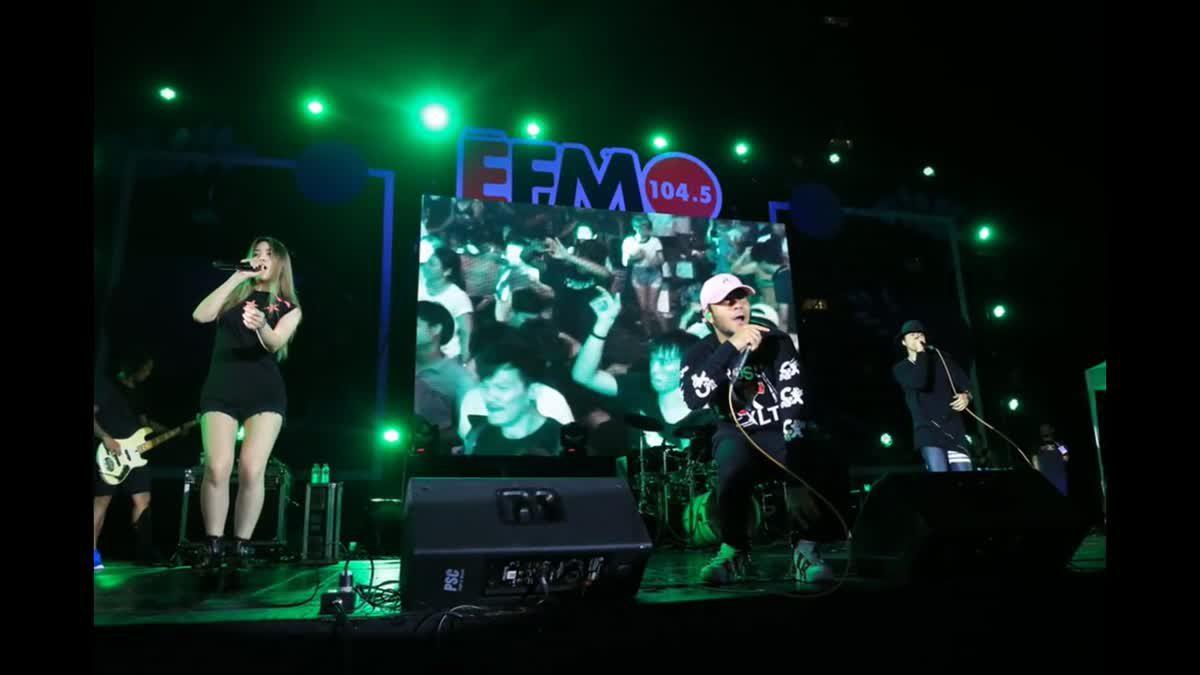 ภาพบรรยากาศ EFM Six Pack on The Beat #4