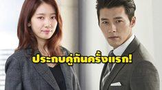 พัคชินฮเย คอนเฟิร์มละครเรื่องใหม่ ประกบคู่ ฮยอนบิน!