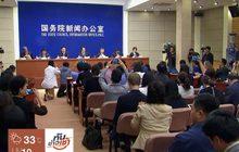 จีนชี้ยากจะเจรจากับสหรัฐฯ หากไม่ปฏิบัติอย่างเท่าเทียม