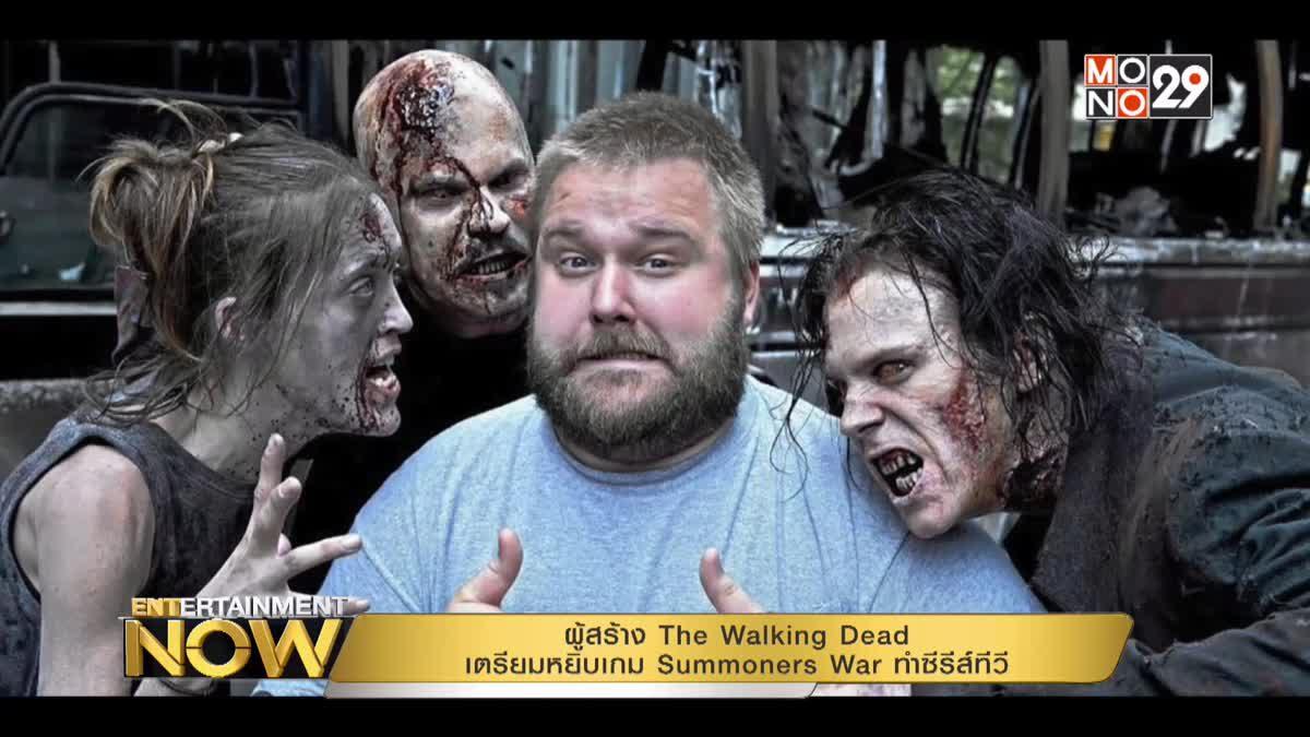 ผู้สร้าง The Walking Dead เตรียมหยิบเกม Summoners War ทำซีรีส์ทีวี