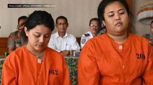 2 สาวไทยขน 'ไอซ์' เข้าเกาะบาหลี อาจถูกตัดสิน 'ประหารชีวิต'