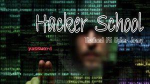 Cyber War! อึ้งพบเพจเปิดสอนแฮกเกอร์  คนร่วมแล้วกว่า 500 คน