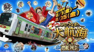 การ์ตูน One Piece จัดเฉลิมฉลอง 15 ปีการ์ตูนอนิเมะบน Yamanote Train!!!