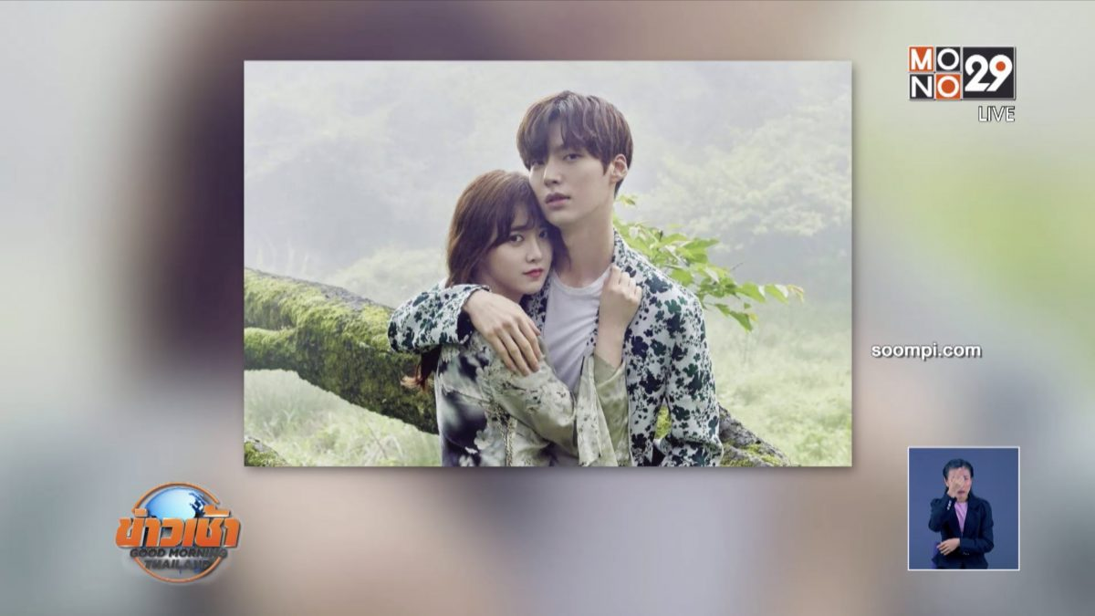 """""""อันแจฮยอน-คูฮเยซอน"""" รักล่ม! ฝ่ายชายขอหย่า"""