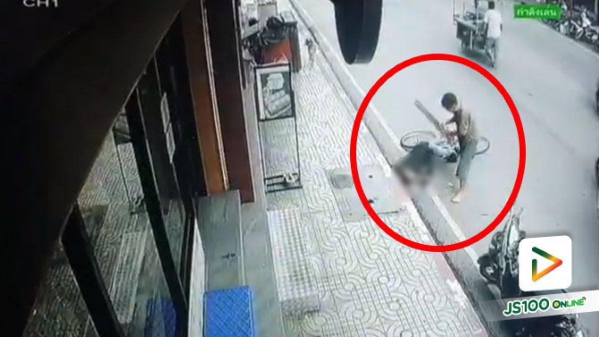 รวบแล้ว! ชายเร่ร่อนใช้ไม้หน้าสามฟาดศีรษะหนุ่มปั่นจักรยาน เสียชีวิต ปมโมโห