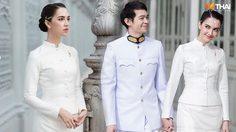 ซาร่า เล็กจ์ – เอ็ม สืบสกุล จูงมือเข้ารับพระราชทานน้ำสังข์ สง่างามในชุดขาวสุภาพ