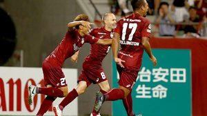 สองประสานแชมป์โลก! 'อิเนียสตา' ยิงโกเบเฉือนจูบิโล อิวาตะ 2-1