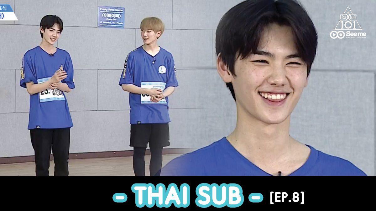 [THAI SUB] PRODUCE X 101 ㅣครั้งแรกของการเป็นเมนโวคอล คังมินฮี! [EP.8]