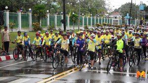 ตำรวจนครบาล ยันพร้อมดูแลการจราจร 20 เส้นทางหลัก งาน 'Bike อุ่นไอรัก' วันนี้