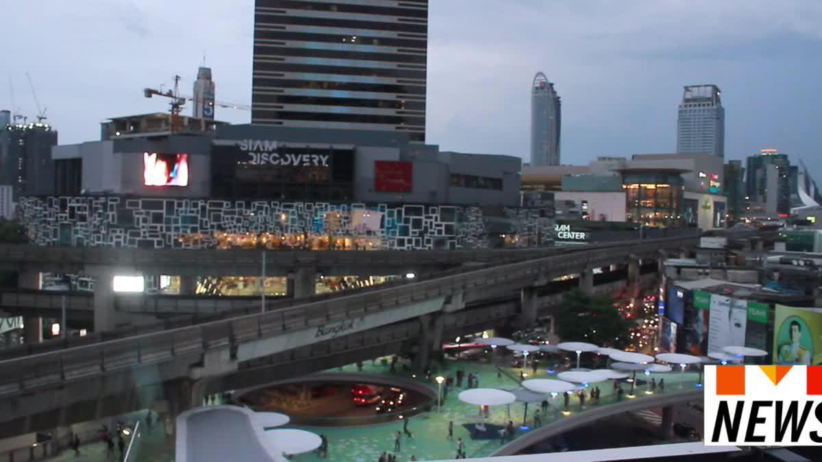 เปิดแล้ว! แลนด์มาร์คแห่งใหม่กรุงเทพฯ มูลค่ากว่า 300 ล้านบาท