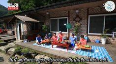 รันนิ่งแมน ตอนที่ 205 แบกจียอง, เฟย (MissA), ฮงชินยอง, คังซึงฮยอน, อีกุกจู
