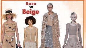 Base on Beige : TOP SUMMER TRENDใหม่ที่น่าสนใจและผู้หญิงไทยต้องลอง