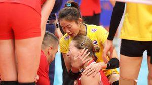 เรื่องราวดีๆ! นุศรา กอดปลอบผู้เล่นตุรกี หลังบาดเจ็บระหว่างวอร์มอัพก่อนเกม