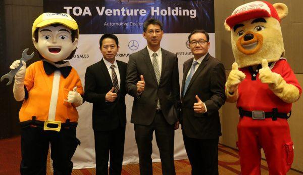 TOA Venture Holding