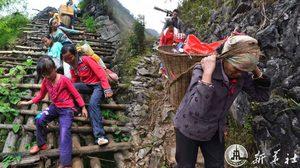 กว่างซีตัดถนนขึ้นเขา 2,300 กม. พลิกชีวิตหมู่บ้านชนบทบนภูเขา
