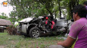 สะเทือนใจ! หนุ่มร่ำไห้เมียรักดับในวันเกิด เหตุรถเสียหลักชนต้นไม้