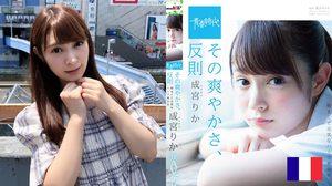 Rika Narumiya สาวบริสุทธิ์วัยใสลูกครึ่งฝรั่งเศส Debut AV ที่หนุ่มๆ ตั้งตารอคอย
