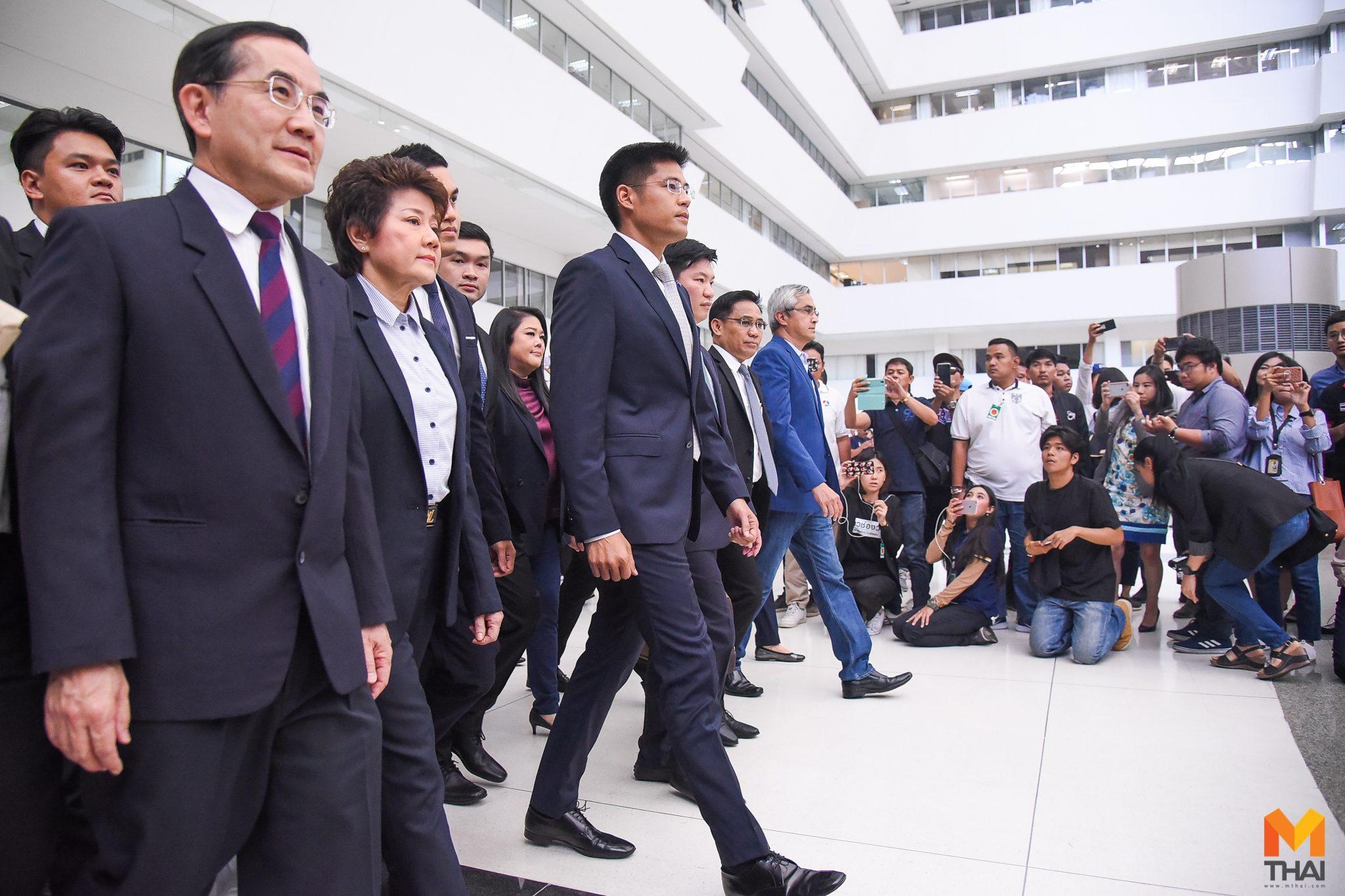 รมว.คลังชี้ยุบ 'พรรคไทยรักษาชาติ' ไม่กระทบเศรษฐกิจ