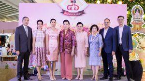 'เอส แอนด์ พี' ฉลอง 46 ปี ส่งความสุขแบบไทยๆ ในเทศกาลปีใหม่ 2563