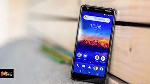 หลุดข้อมูลสมาร์ทโฟน Nokia ลึกลับ ใช้ CPU Snap 429 แบต 4000mAh