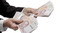 ดวงการเงิน 12 ราศี ประจำเดือนกันยายน 2560 โดย อ.คฑา ชินบัญชร