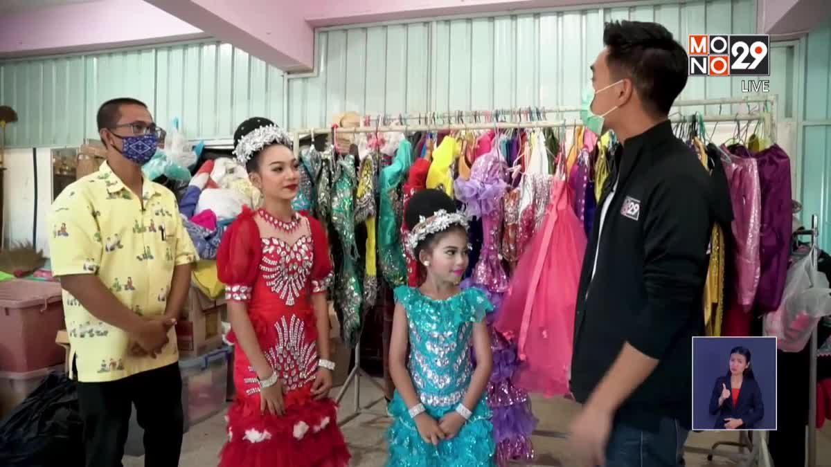 ลิเกไทยกับเด็กน้อยวัยเยาว์