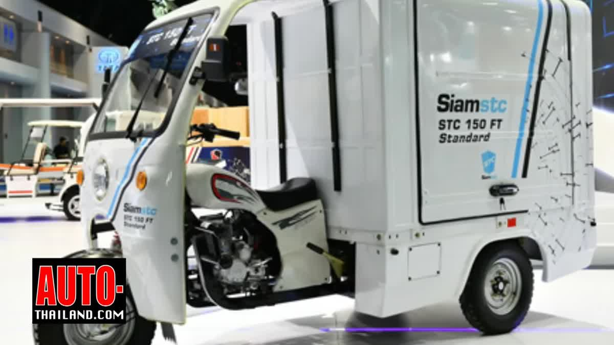 "H SEM Motor เปิดบูธ ""SEV"" โชว์ รถกอล์ฟไฟฟ้า พลังงานแสงอาทิตย์ ในงานมอเตอร์โชว์ 2017"