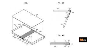 เผยข้อมูลดีไซน์สมาร์ทโฟนหน้าจอพับได้อีกรุ่นของ Samsung มีขนาดเล็กลง