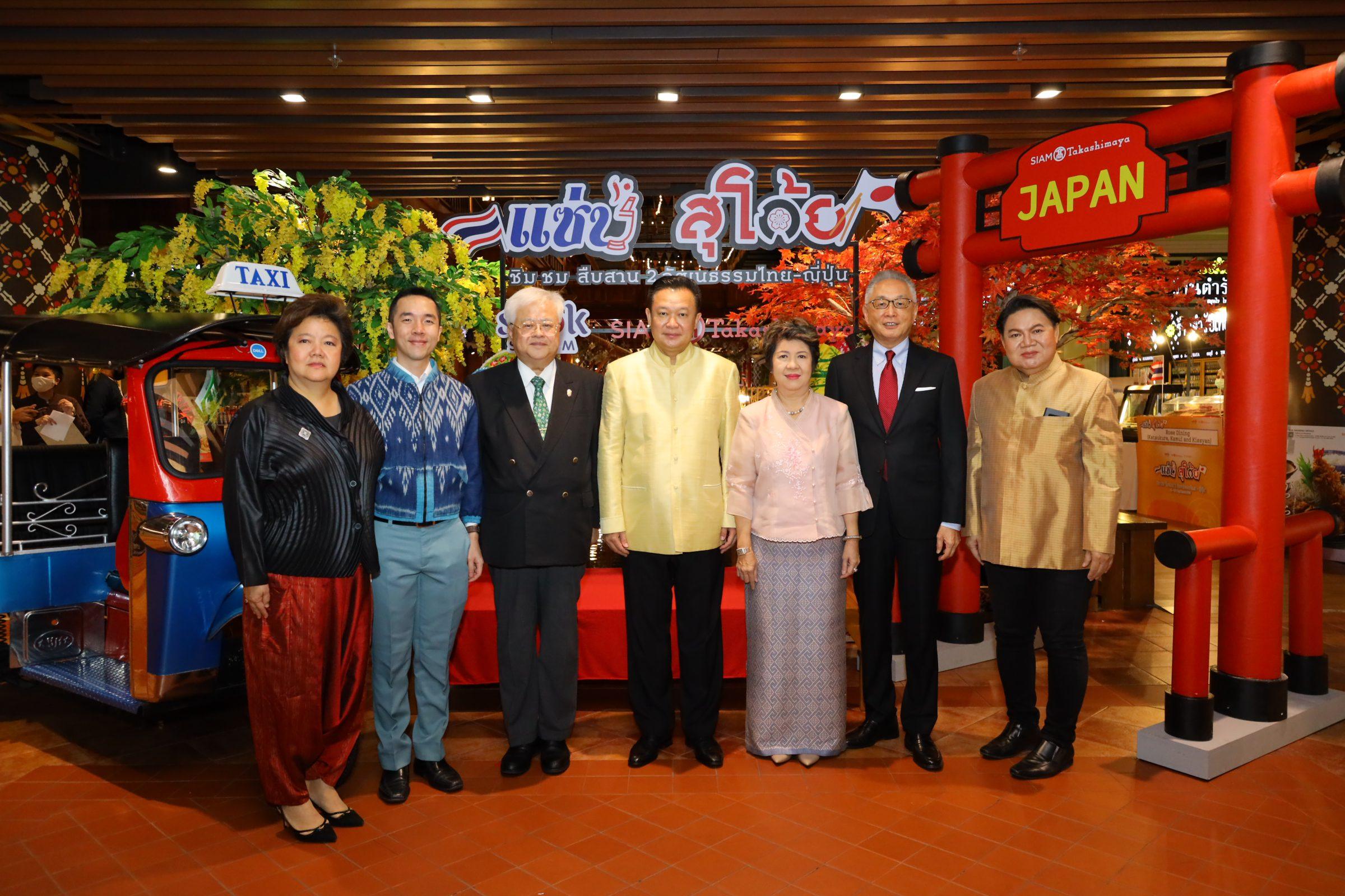 """ชวนอิ่มอร่อยในงาน """"แซ่บ สุโก้ย Zaab Sugoi Thai-Japan Food & Cultural Fair"""""""