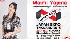 ไมมิ ยาจิมะ อดีตหัวหน้าวง ℃-ute ประกาศไลฟ์คอนเสิร์ตครั้งแรกบนเวที Japan Expo Thailand 2018