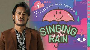 ศิลปินซุ่มเตรียมโชว์พิเศษ แถลงข่าว Singing in the rain 4