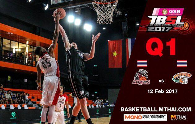 การแข่งขันบาสเกตบอล GSB TBSL2017 Leg2 คู่ที่2 Dunkin' Raptors VS Hi-Tech  Q1 12/02/60