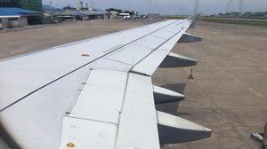นักบินขอแจง เหตุไม่ยอมนำเครื่องบินลงทั้งๆ ที่เครื่องยนต์เกิดไฟไหม้