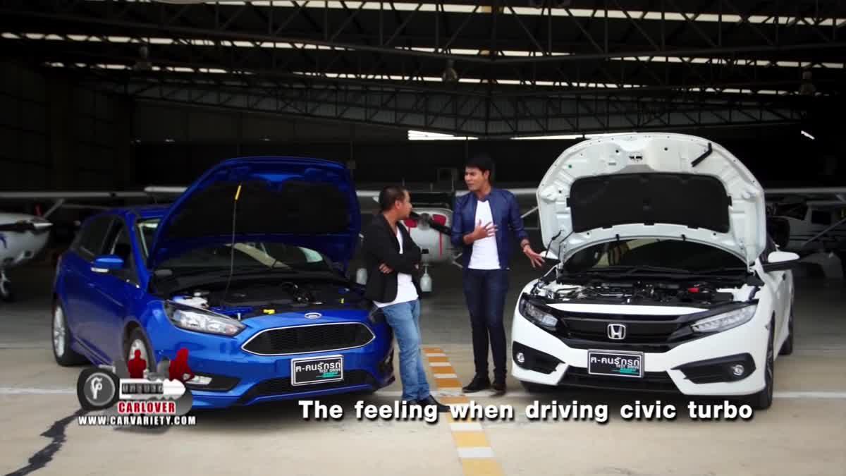 Honda Civic 1.5 RS Turbo VS Ford Focus 1.5 Ecoboost EP.2
