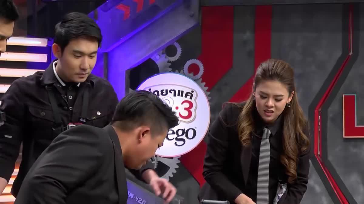 รายการ The 60 seconds game 60 วิ พิชิตแสน [TAG TEAM] 12 มกราคม 60 [FULL]