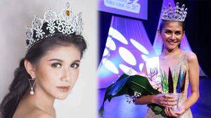 มงลงสาวไทย! น้องน้ำหวาน สาวหูหนวก คว้ามงกุฎนางงามระดับโลก Miss Deaf World 2017