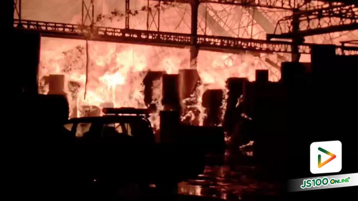 คลิปไฟไหม้โรงงานกระดาษ ในตำบลท้ายบ้าน อ.เมือง จ.สมุทรปราการ (21-11-2561)