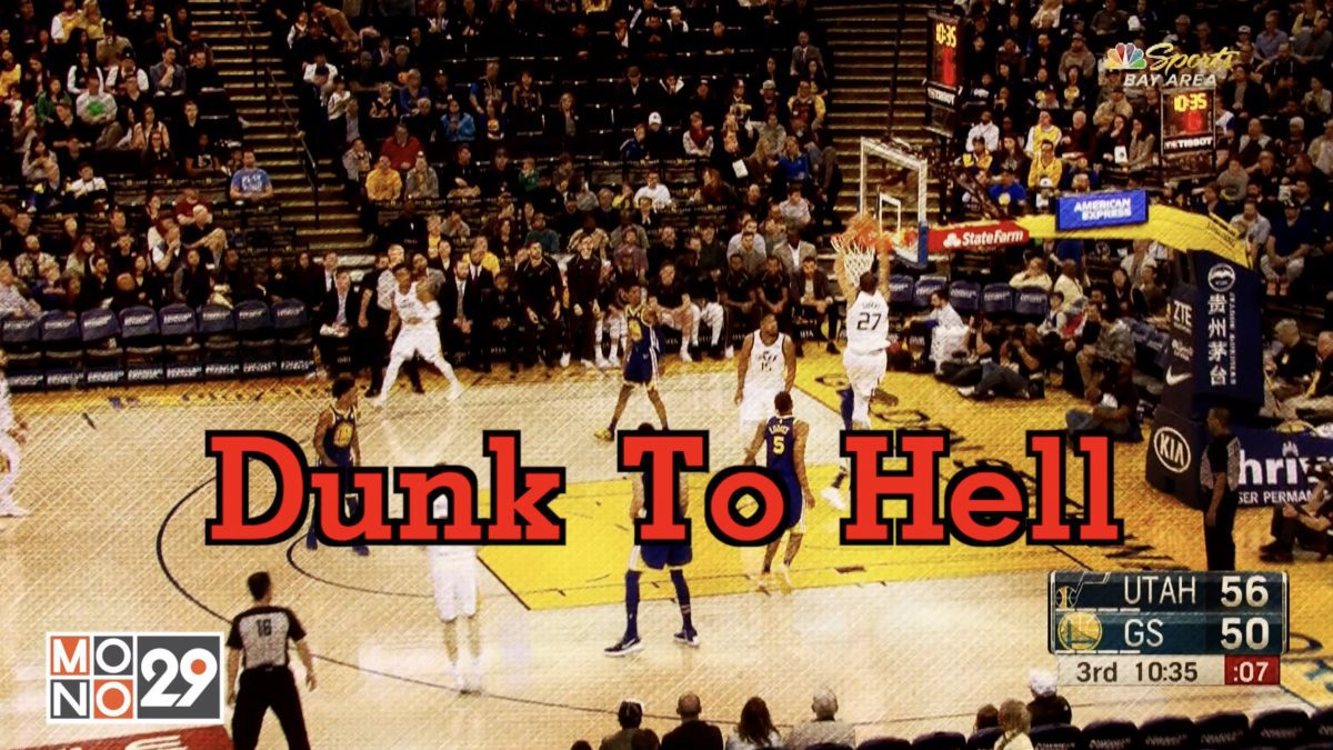 Dunk To Hell