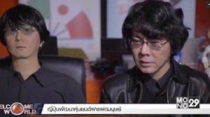 ญี่ปุ่นพัฒนาหุ่นยนต์ฝาแฝดมนุษย์