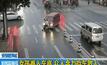 รถตู้วิ่งทับคนที่จีน รอดตายหวุดหวิด